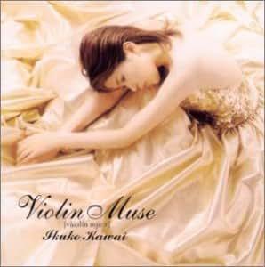 Violin Muse