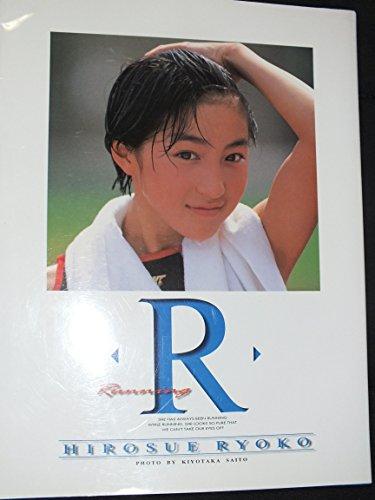 広末涼子 R 写真集