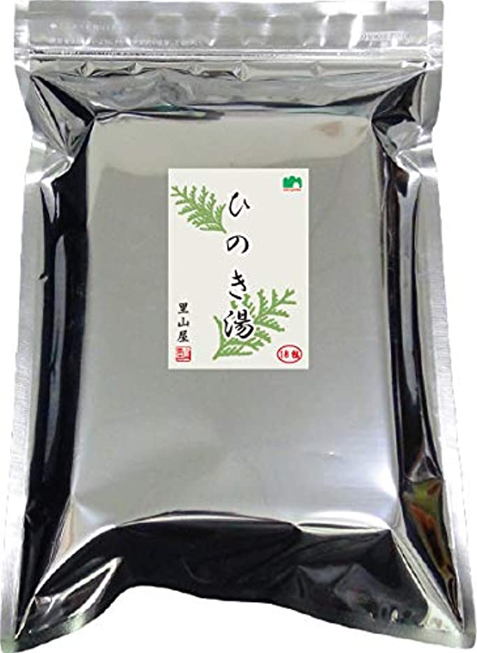 ラメ図計算する里山屋 ひのき湯【ヒノキ アロマの香りの入浴パック/天然ひのきオイルを含んだ檜葉のお風呂】18包入り