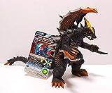 ウルトラ怪獣DX 熔鉄怪獣 ツルギデマーガ ソフビ サイバーカード1枚付 ライブサイン付 バンダイ 2015年 ウルトラマンX フィギュア