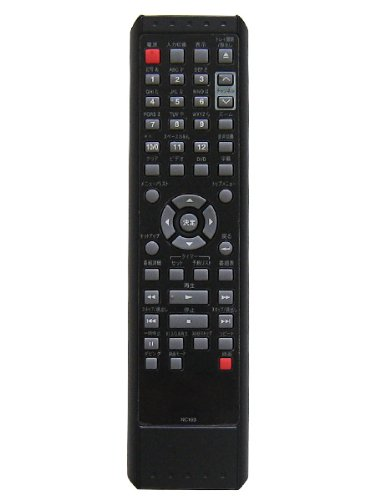 DVDコンビネーションレコーダー対応リモコン NC103JD ※対応機種 DXR150V/DXR160V