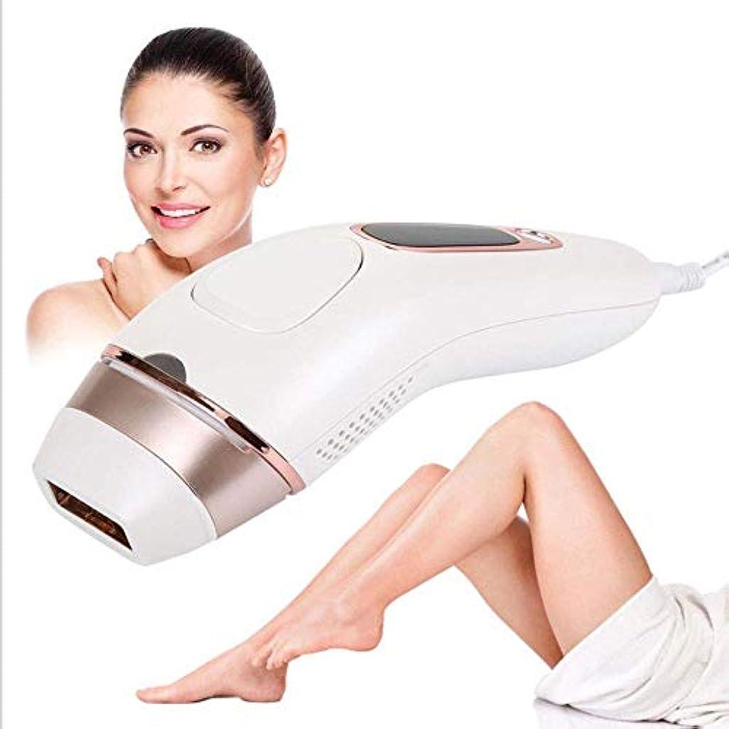 航空便統治する委任するHSBAIS 2019新しい家庭脱毛装置、安全及び無痛ミニポータブルLCD光子脱毛脱毛器,White Gold