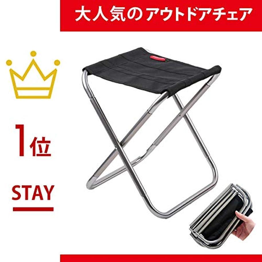 離婚なめらか翻訳する折りたたみ椅子 TANOKI 軽量 コンパクト アウトドア チェア お釣り キャンプ 登山 持ち運び 便利
