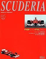 SCUDERIA ( スクーデリア ) 2010年 03月号 Vol.85[雑誌]