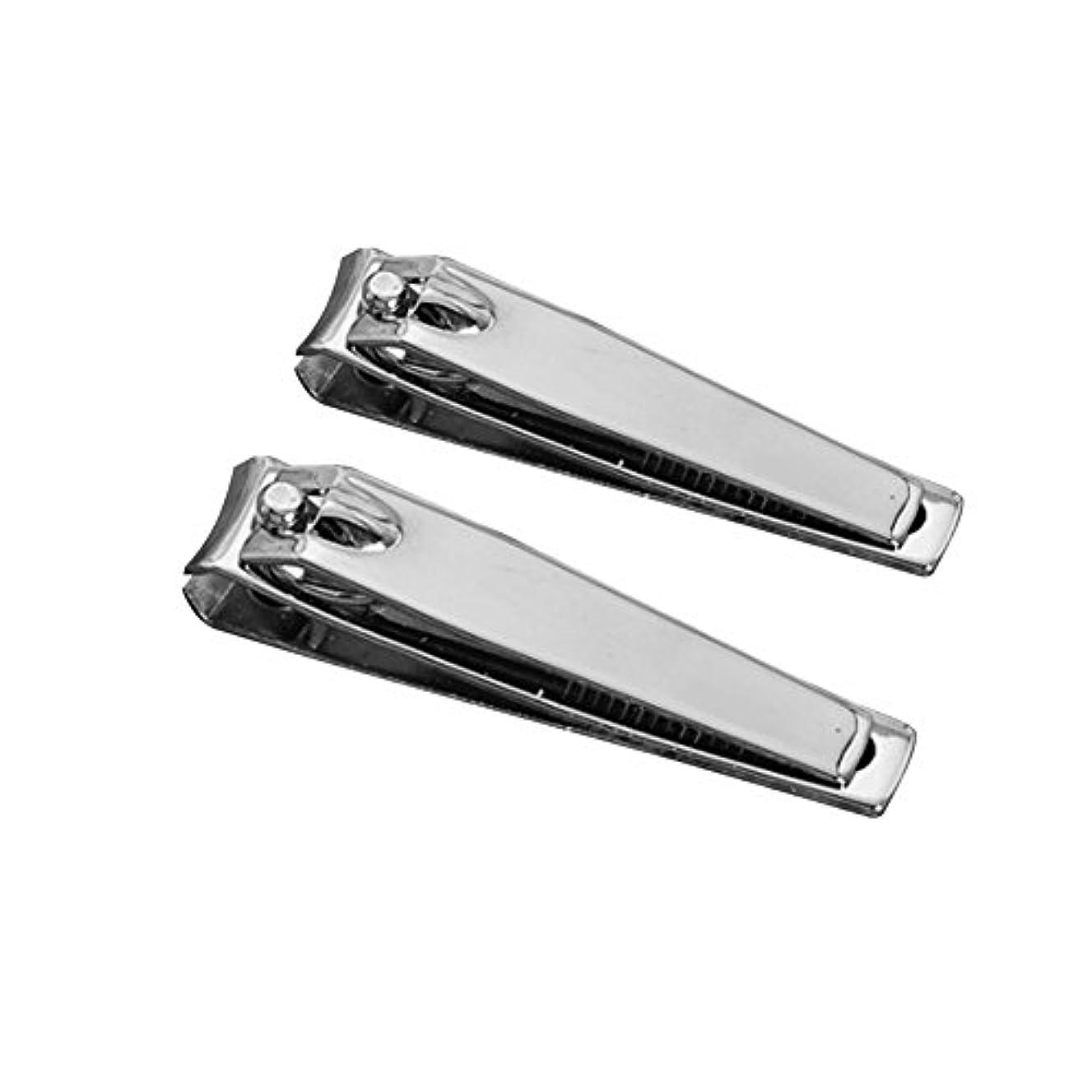 美しい縁石怠けたRuikey 爪切り ネイルはさみ ステンレス製 2個セット