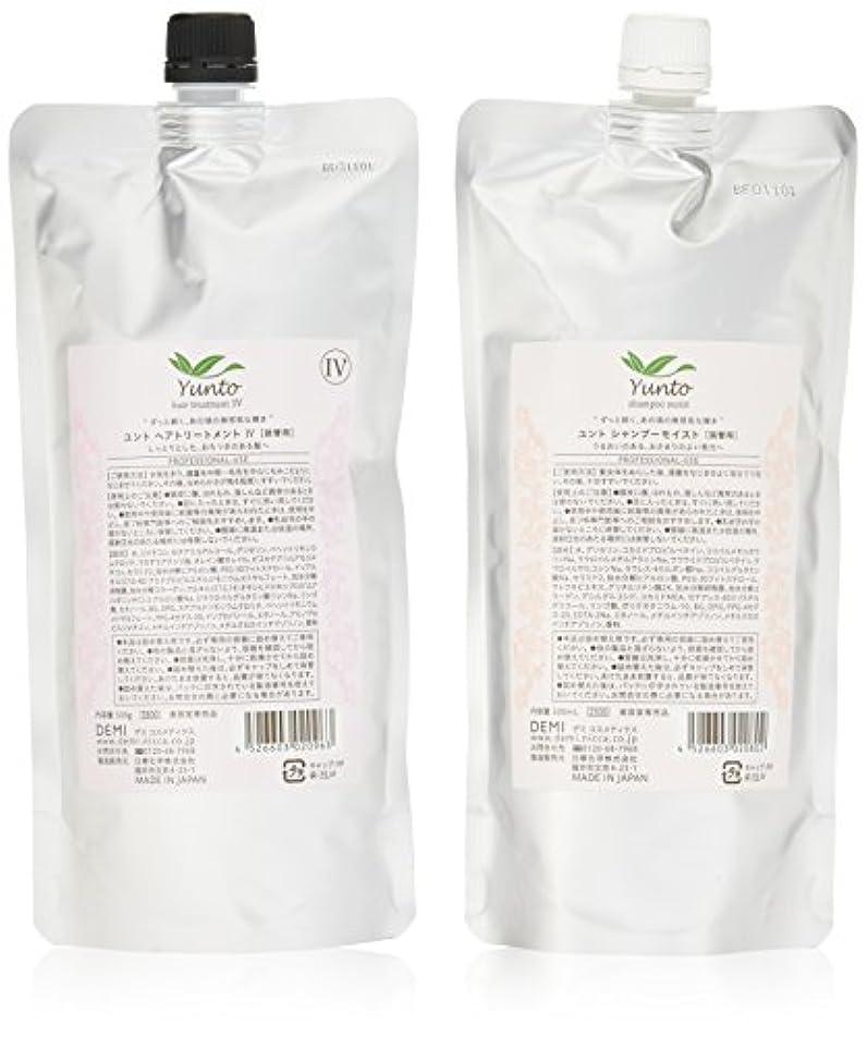 どのくらいの頻度で味付け麦芽デミ Yunto(ユント)シャンプー モイスト& 4 500サイズ【詰替え】 セット