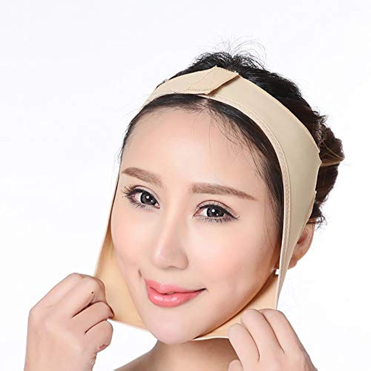 耳乳白真夜中あごを引き締める顔のリフティングフェイスバンデージ、簡単に作成できるVフェイス、調整可能なフェイスリフティングマスク、S/M/L/XL