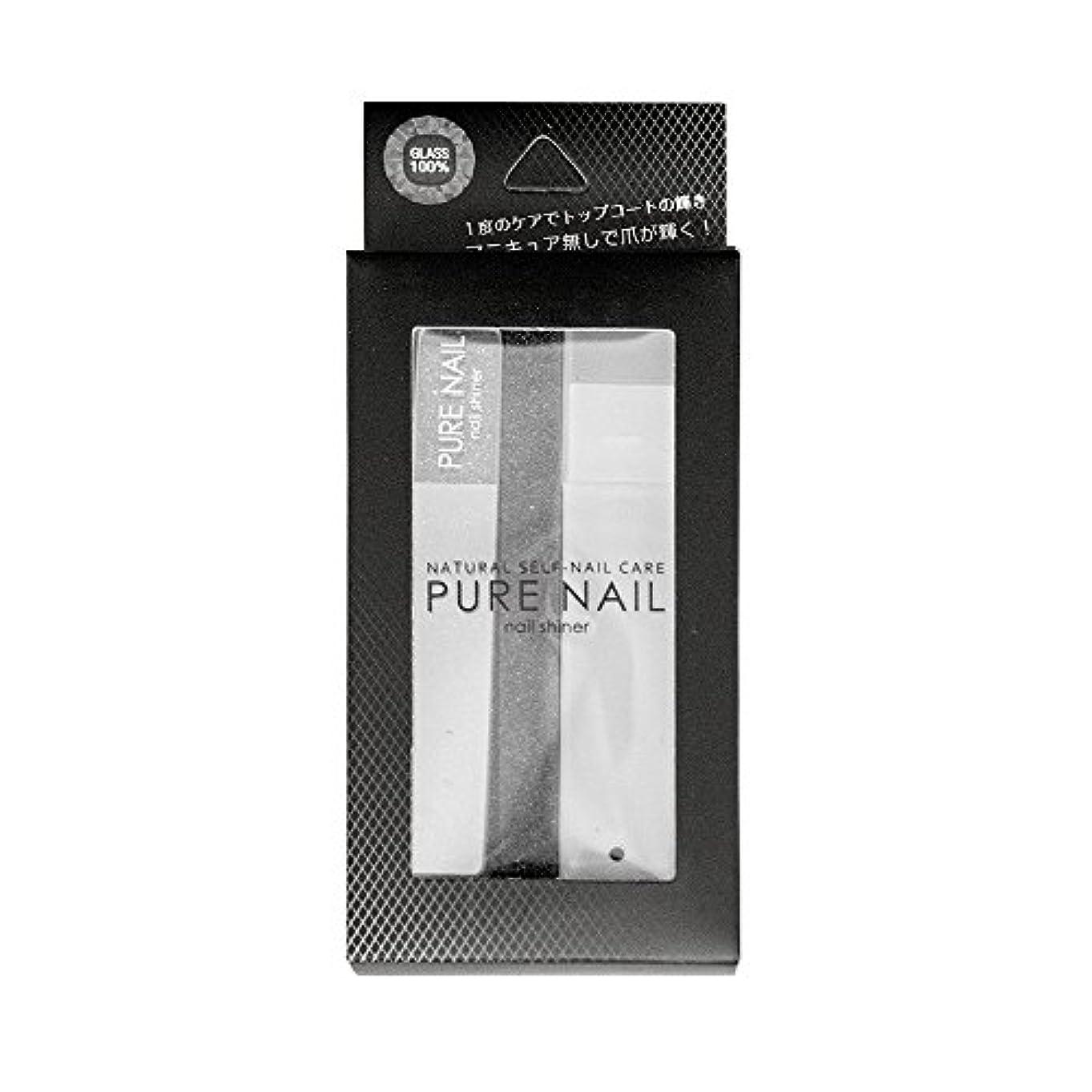 グリップ持ってる倫理ピュアネイル PURE NAIL ガラス製 爪磨き 爪ヤスリ ガラス 爪みがき 爪やすり ネイルケア