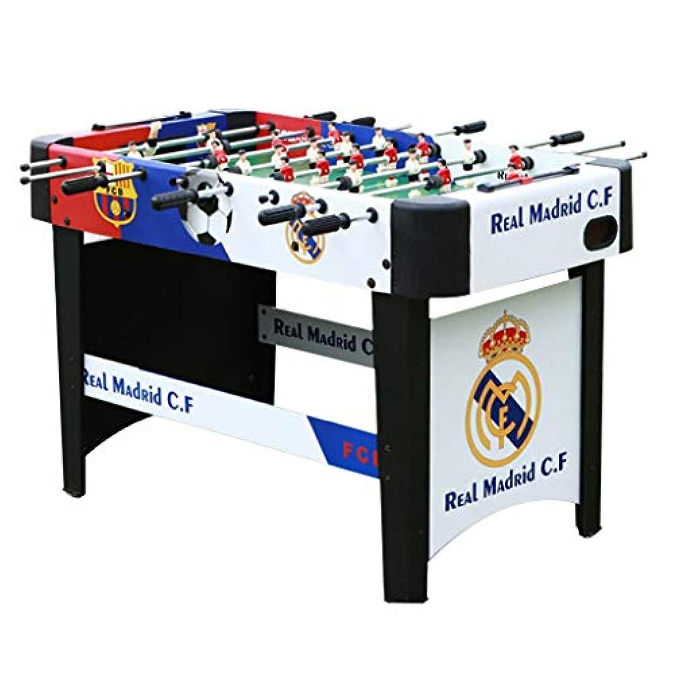 立ち向かう満了サバント屋外フィットネス大人の子供の標準8テーブルサッカー機械のおもちゃゲームテーブル屋内大型サッカーテーブルギフトショッピングモール大人のゲーム機 (Color : WHITE, Size : 120*60*80CM)
