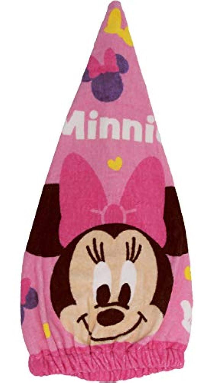 補助金追放ヘルメット林(Hayashi) ヘアドライタオル ピンク 約23×57cm タオルキャップ ビサイドミニー ZI460600