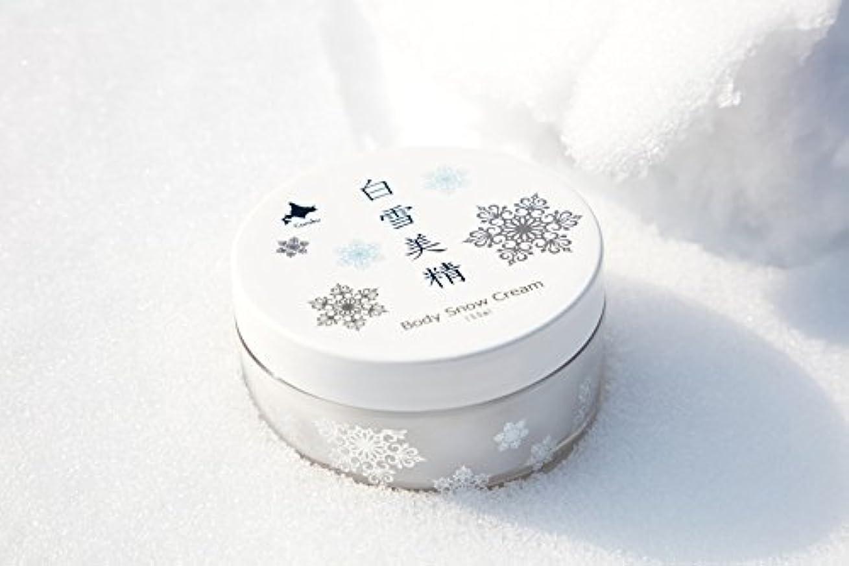 スクラップブックライオネルグリーンストリート強調するCoroku 白雪美精 ボディスノークリーム 150ml