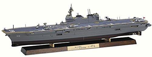 ハセガワ 1/700 海上自衛隊 ヘリコプター搭載護衛艦 いずも フルハルスペシャル プラモデル CH121