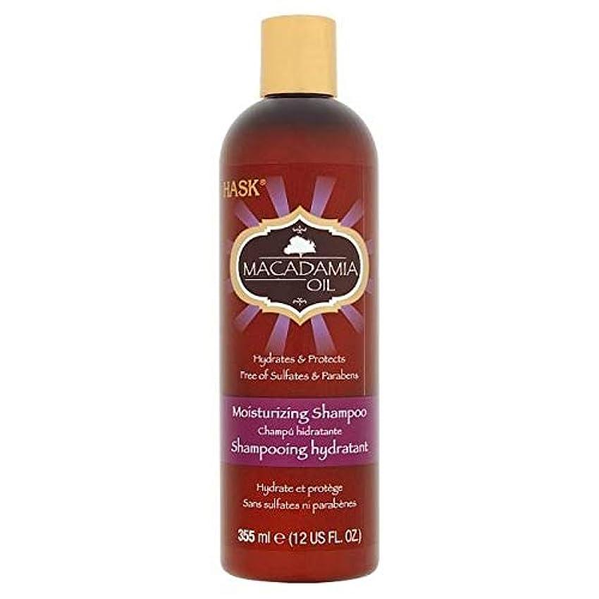 青写真チャーム磁石[Hask] Haskのマカダミアオイル保湿シャンプー355ミリリットル - HASK Macadamia Oil Moisturising Shampoo 355ml [並行輸入品]