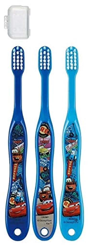 泳ぐ擁するキャンディー子供歯ブラシ 園児用 キャップ付き 3本セット カーズ トイストーリー プラレール ディズニー ピクサー fo-shb02(カーズ)