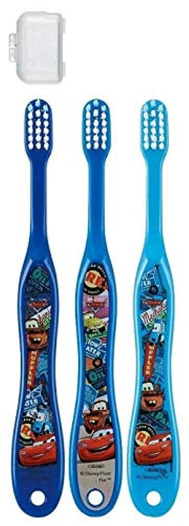 ドライ深める馬鹿げた子供歯ブラシ 園児用 キャップ付き 3本セット カーズ トイストーリー プラレール ディズニー ピクサー fo-shb02(カーズ)