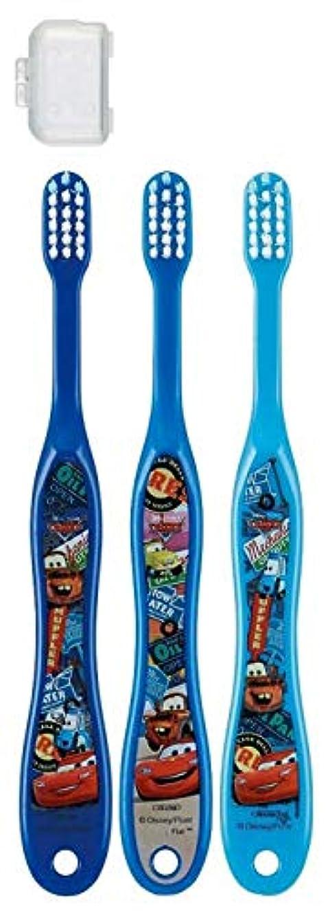 お風呂を持っているシャイ湖キャップ付き 3本セット 子供歯ブラシ 園児用 カーズ トイストーリー プラレール ディズニー ピクサー fo-shb02(カーズ)