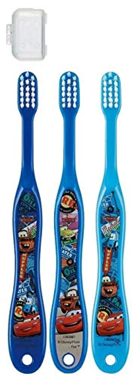 クラッチ力心理学子供歯ブラシ 園児用 キャップ付き 3本セット カーズ トイストーリー プラレール ディズニー ピクサー fo-shb02(カーズ)