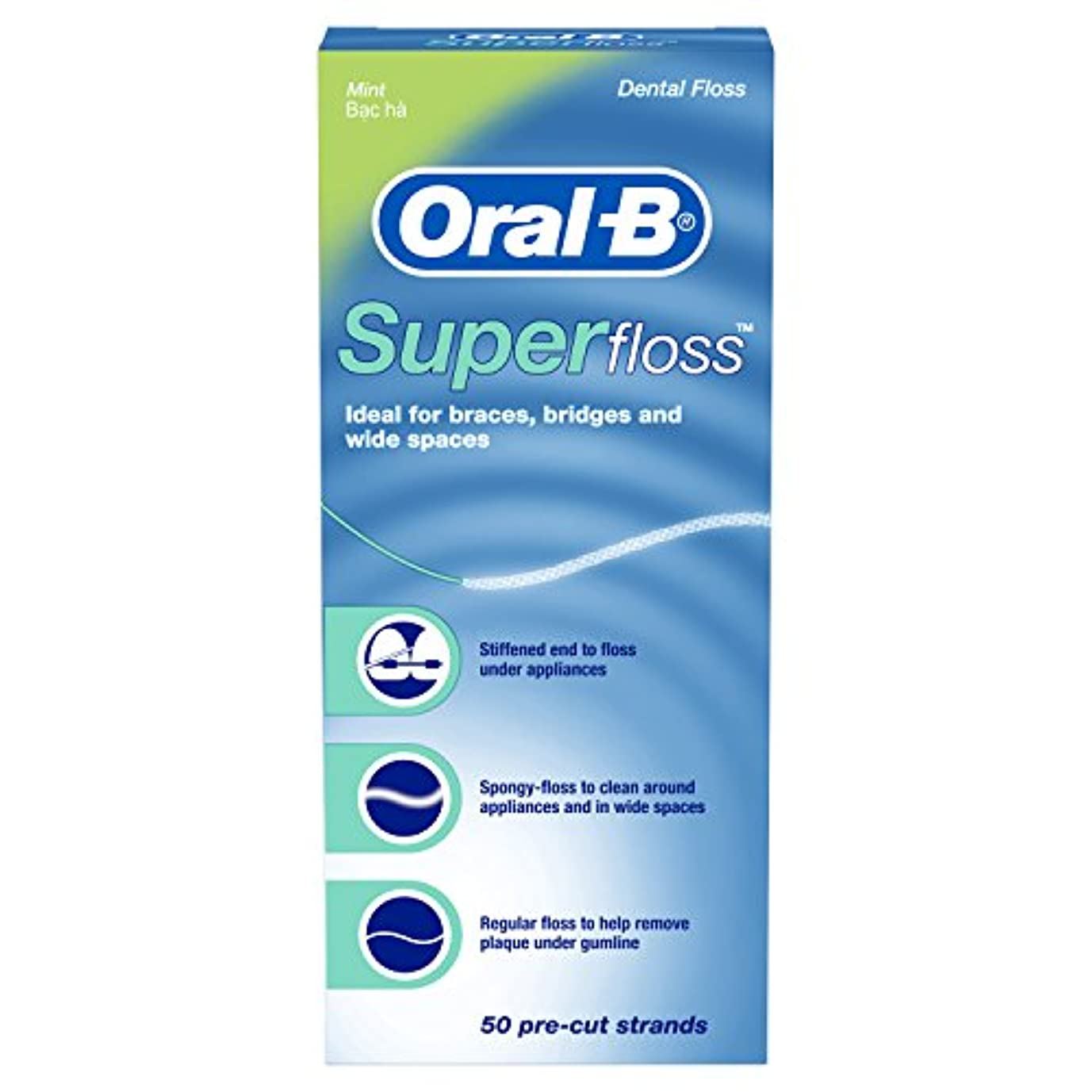 噴水取り扱い反発するOral-B Super Floss Dental Floss Mint Strips 50-Count (並行輸入品)