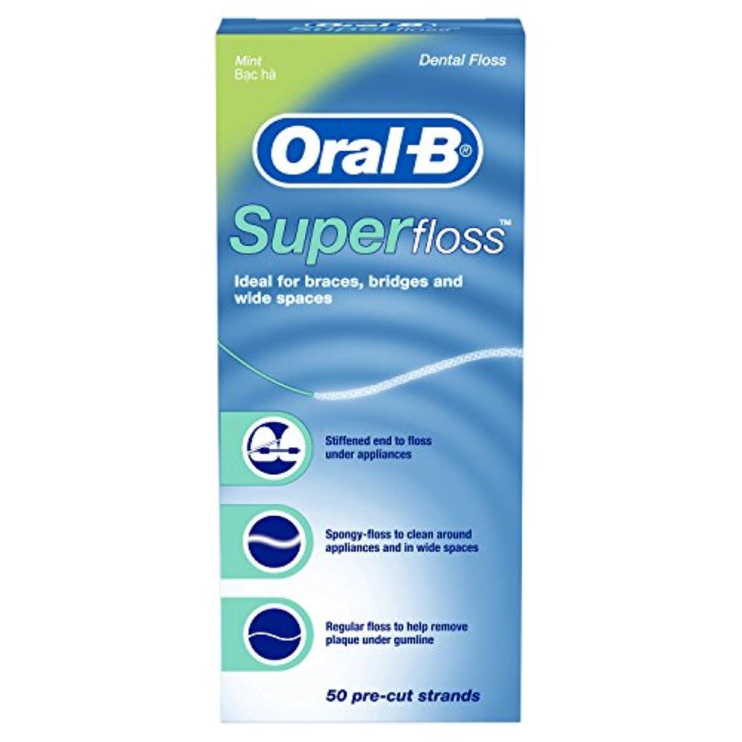 概念義務づける前部Oral-B Super Floss Dental Floss Mint Strips 50-Count (並行輸入品)