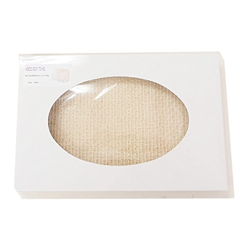 東方ボード愛情深いキビソ(KIBISO)ボディタオル 24×90cm シルク100% 日本製 保湿成分 セシリン キビソ糸