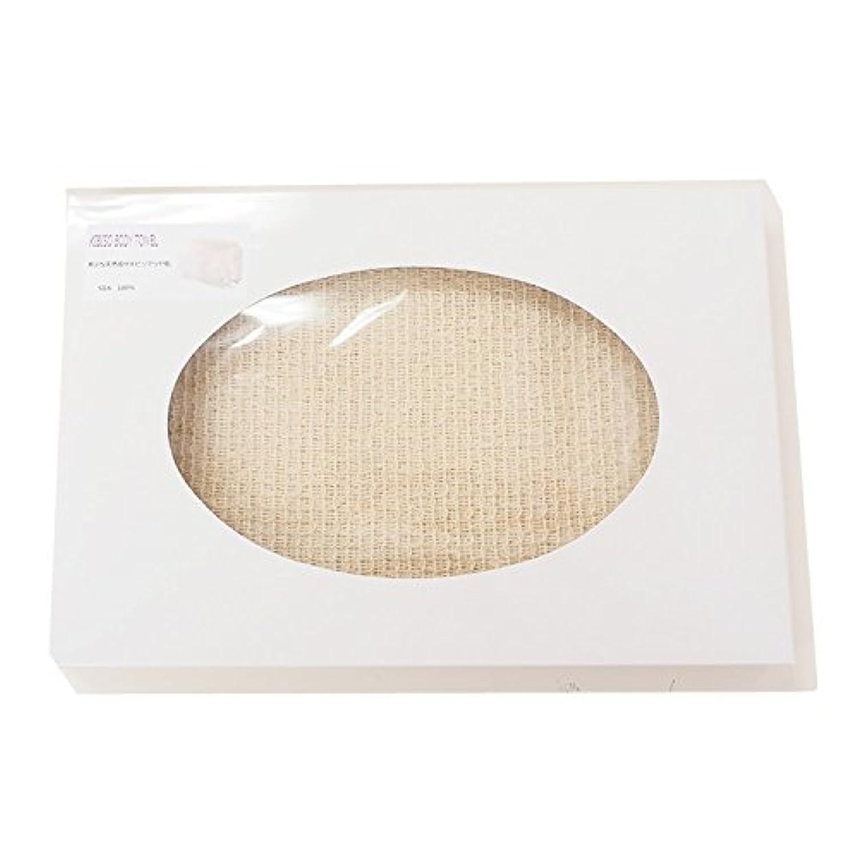 北西正しいコモランマキビソ(KIBISO)ボディタオル 24×90cm シルク100% 日本製 保湿成分 セシリン キビソ糸