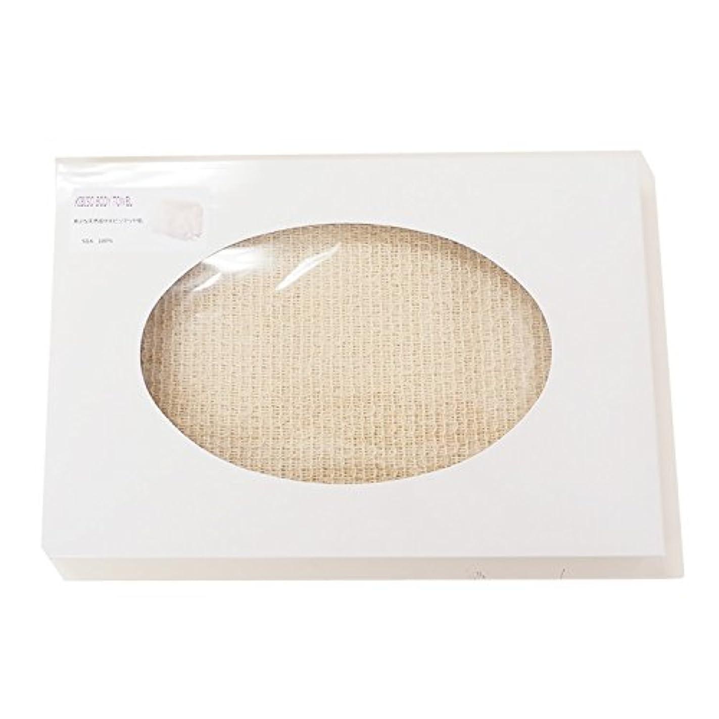 下チョコレート敵対的キビソ(KIBISO)ボディタオル 24×90cm シルク100% 日本製 保湿成分 セシリン キビソ糸