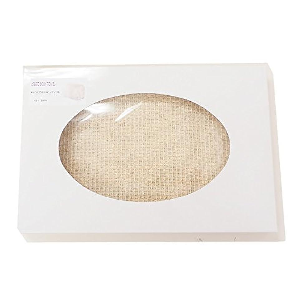 ママミット配るキビソ(KIBISO)ボディタオル 24×90cm シルク100% 日本製 保湿成分 セシリン キビソ糸