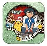 【シングルカード】Z1弾)ピカチュウ/マスタークラス/ポケモントレッタZ Z1-07