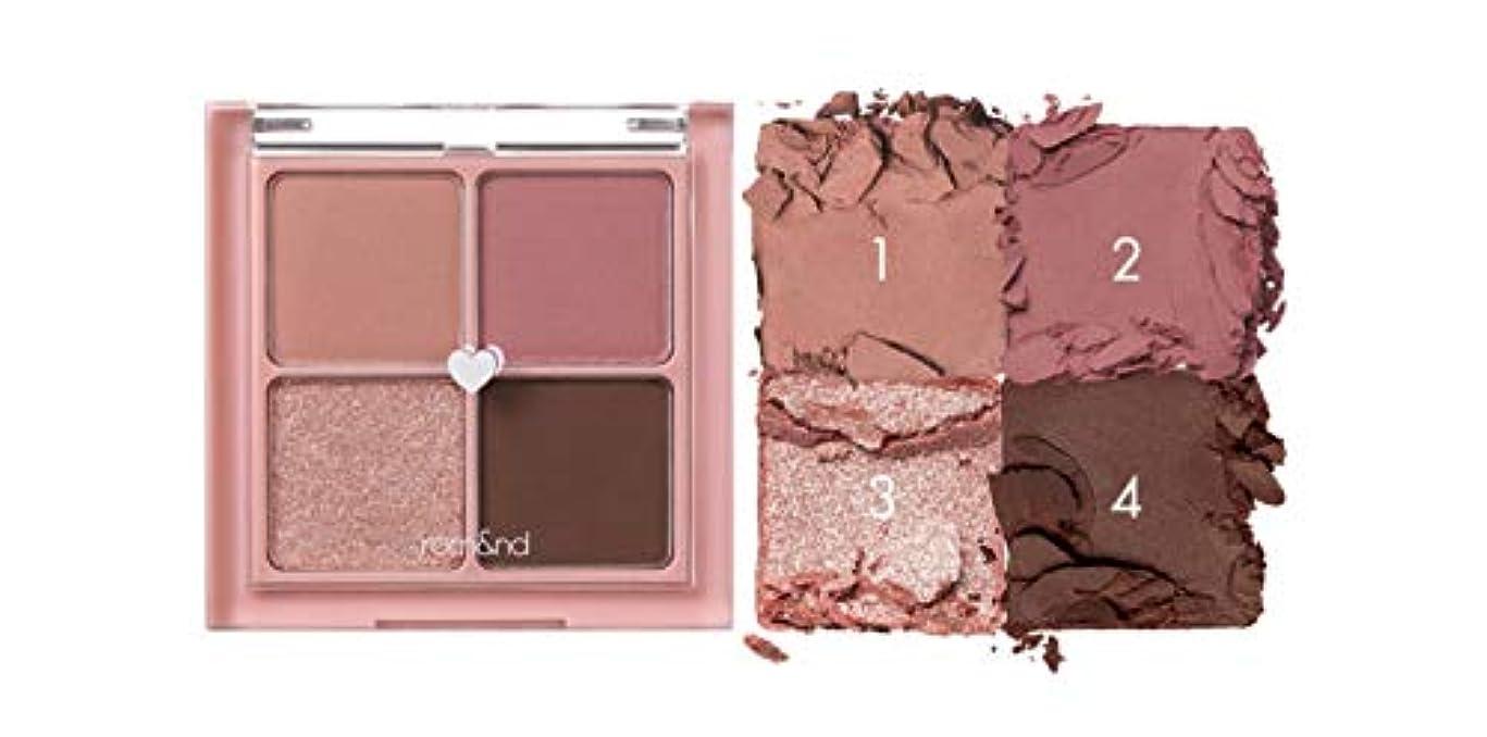 反対保護質量rom&nd BETTER THAN EYES Eyeshadow Palette 4色のアイシャドウパレット # 2 DRY rose(並行輸入品)