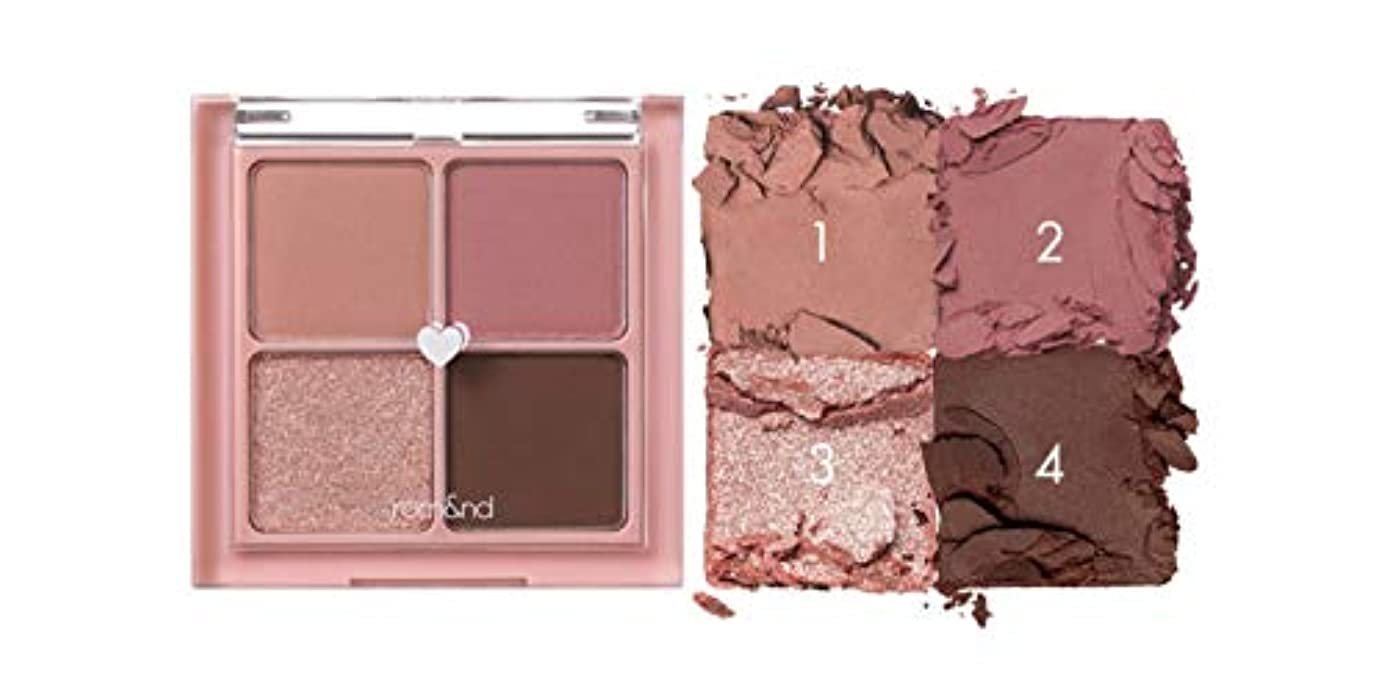 中にのぞき穴外交官rom&nd BETTER THAN EYES Eyeshadow Palette 4色のアイシャドウパレット # 2 DRY rose(並行輸入品)