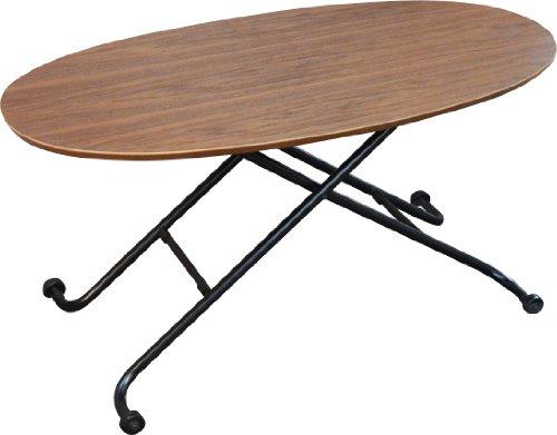 エムール:ウォールナット突き板 オーバル リフトテーブル