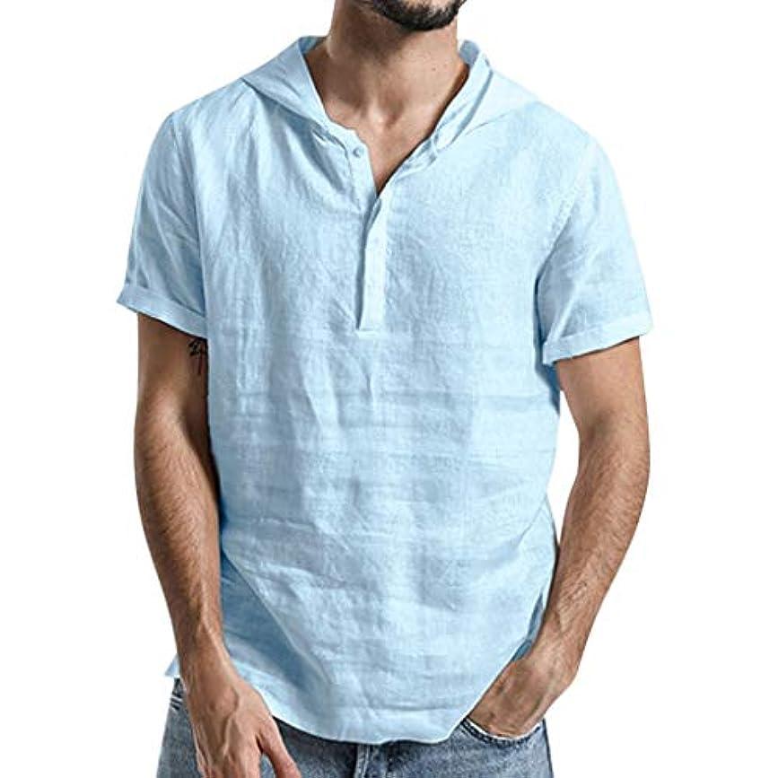 動く下に新着?Mangjiu?メンズ服プレゼント人気夏服tシャツ暑さ対策メンズ夏綿無地半袖フード付きTシャツ