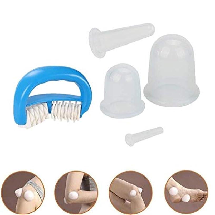 微生物バインドラインシリコンカッピングカップ、ローラーカッピング、ポータブル、しわおよび脂肪除去ボディリンパ筋膜ファミリー真空マッサージカップをスリミングするマッサージャー
