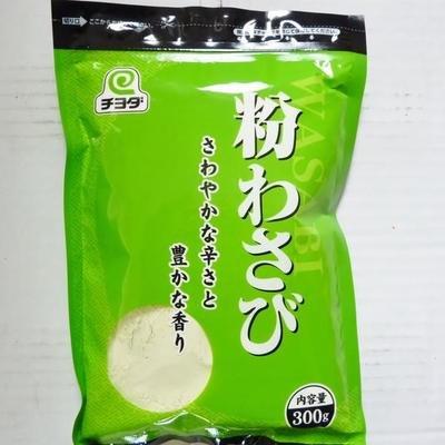 チヨダ 粉わさび 300g×2袋 業務用