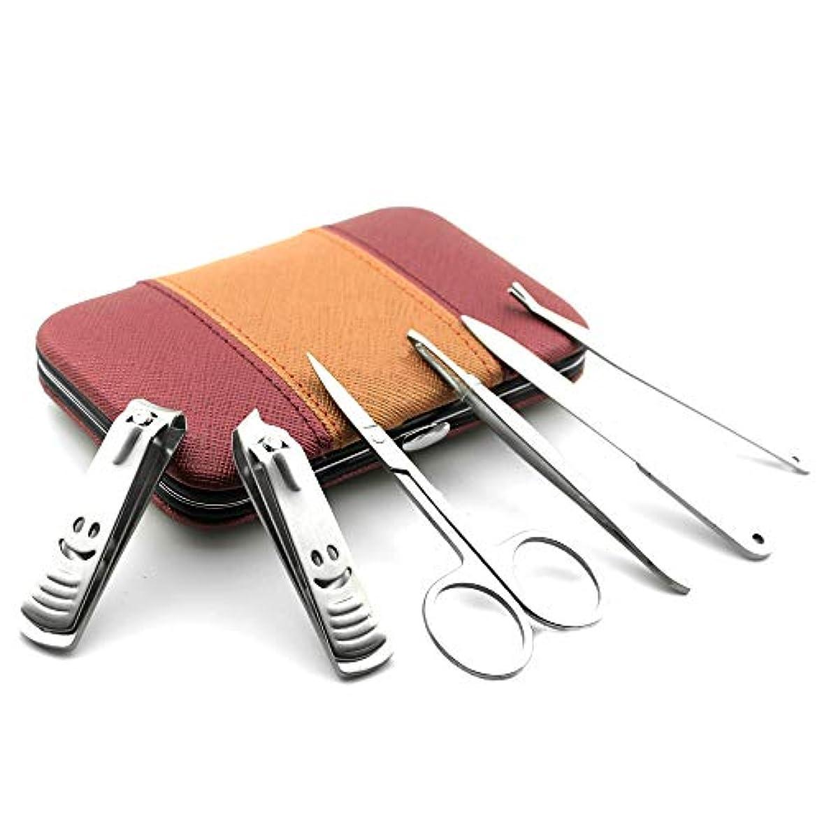 暴動間違い依存爪切りセット多機能 美容セット携帯便利男女兼用 爪切りセット、6点セット