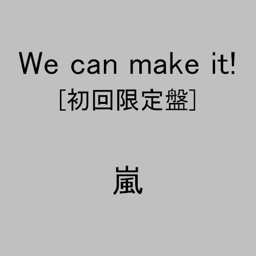 We can make it!(初回限定盤)