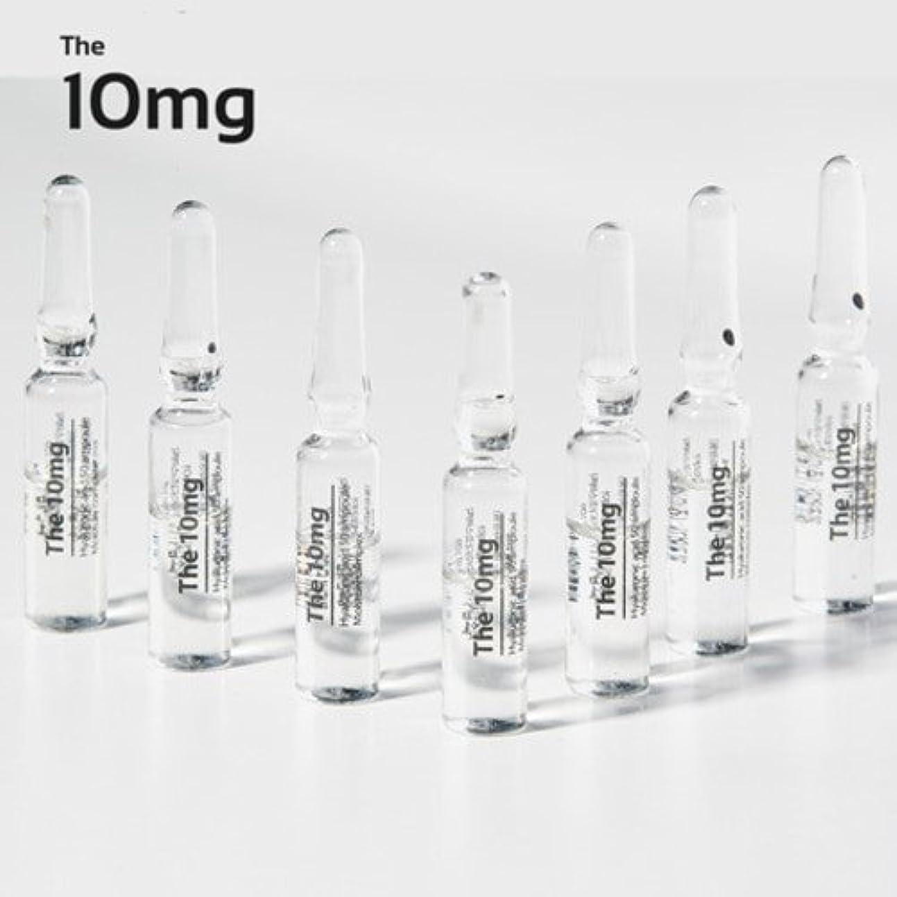 田舎者幻滅する不明瞭aida Cosmetic The 10mg Hyaluronic Acid 50 Ampoule 2ml × 10ea/アイダ コスメティック The 10mg ヒアルロン酸 50 アンプル 2ml × 10個 [並行輸入品]