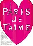 パリ、ジュテーム プレミアム・エディション[DVD]