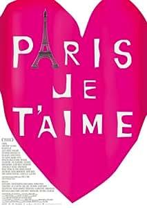 パリ、ジュテーム プレミアム・エディション [DVD]