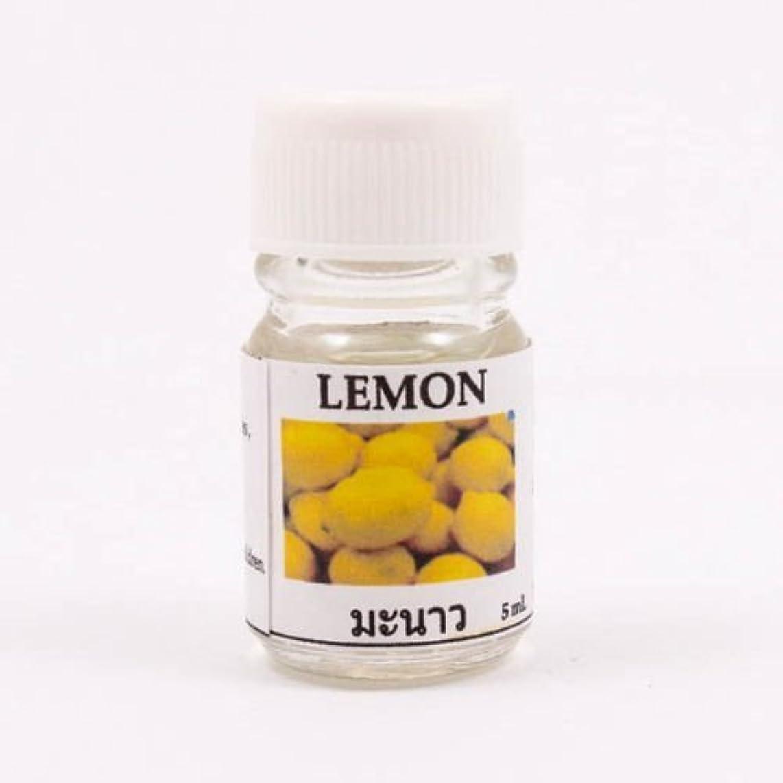 破産彫るインシデント6X Lemon Aroma Fragrance Essential Oil 5ML. (cc) Diffuser Burner Therapy