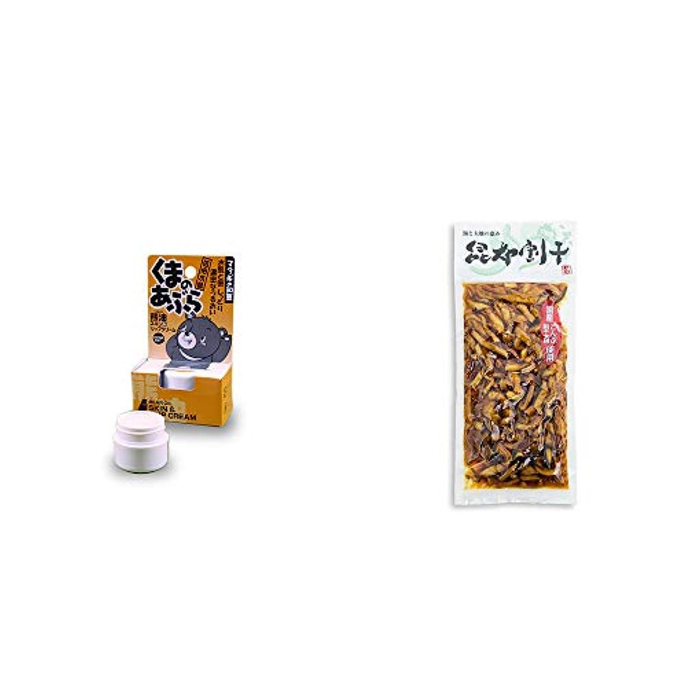 中古嘆く供給[2点セット] 信州木曽 くまのあぶら 熊油スキン&リップクリーム(9g)? 海と大地の恵み 昆布割干(250g)