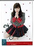 NMB48 誰かのために プロジェクト in 京セラドーム大阪 会場 直筆サイン生写真 石田優美