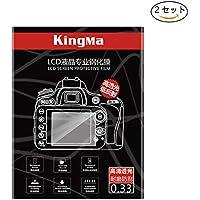KingMa デジタルカメラ液晶保護フィルム SONY A5000 A6000 A6300 NEX-7 3N 5N NEX-6 6L A3000 AX100E AX1E OLYMPUS TG850 TG860 PM2 EPL5 EPL6 Panasonic W850K