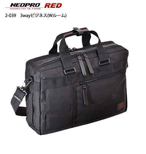 RED 3wayビジネスW 2-039-BK 40cm...