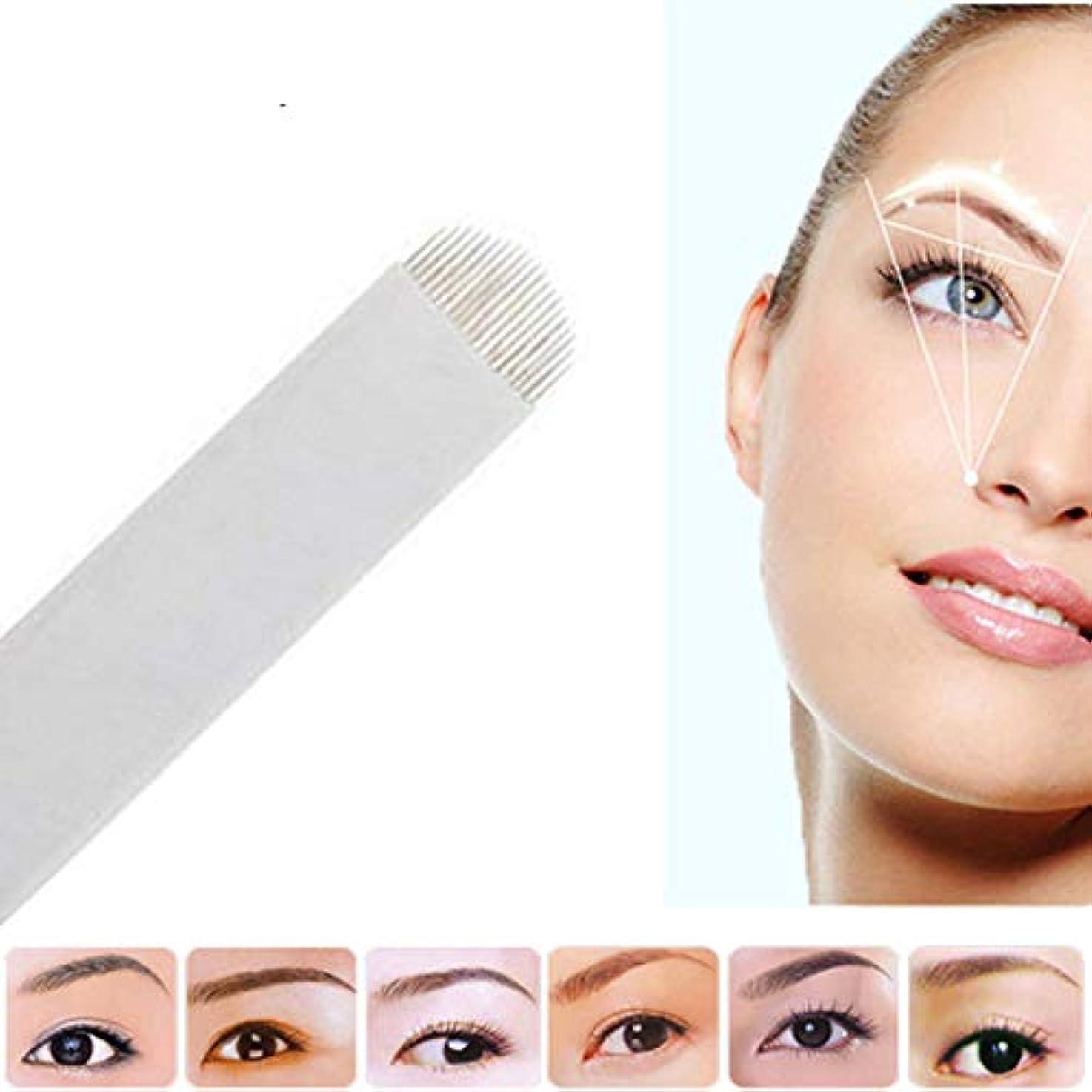 ループ種類中央眉毛美容メイクアップツール、50個/パッ (21Pin)
