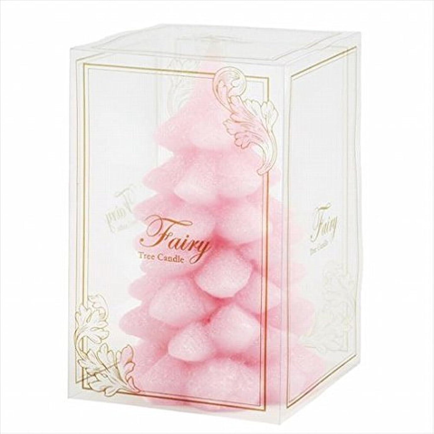自動的に解体する地下カメヤマキャンドル(kameyama candle) フェアリーツリーL 「 ピンク 」