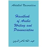 Handbook of Arabic Writing and Pronunciation