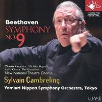 カンブルラン ベートーヴェン:交響曲第9番「合唱付」