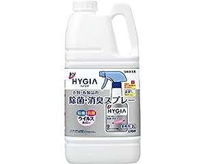 トップ HYGIA(ハイジア) 衣類布製品の除菌消臭スプレー 詰替用 (ライオンハイジーン) (除菌消臭液)