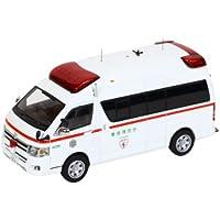 ヒコセブン CARNEL 1/43 トヨタ ハイメディック 2010 東京消防庁高規格救急車 完成品
